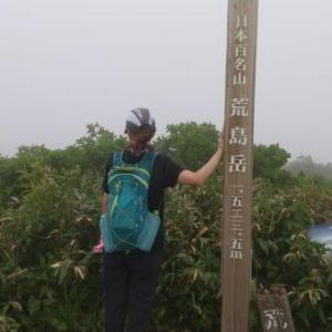 【荒島岳・日本百名山 2/100】福井県唯一の日本百名山 ! ササユリの咲く勝原登山口から大野富士登頂♪