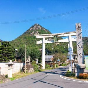 【太郎坊山】天狗が守る天空の宮から神体山の太郎坊山(赤神山)へ:前編