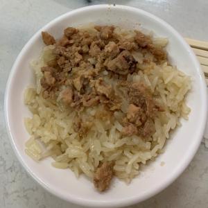 台中グルメ もちもち台湾おこわ&カツオだし香るスープがウマい『民生嘉義米糕』台中駅近く