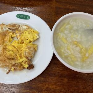 高雄グルメ 優しい味のお粥&種類豊富なおかず『高雄清粥小菜』