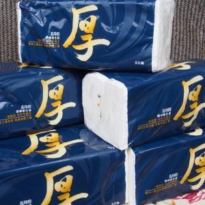 台湾買物 なぜトイレ紙を土産に購入したのか?『五月花』は上等な衛生紙