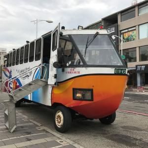 高雄 水陸両用観光車「鴨子船」に乗ってみたい!駁二芸術特区のダックボート