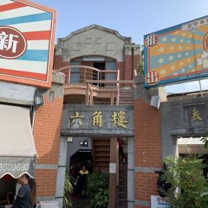 台中第二市場の中心にある六角樓!美食&観光まとめて楽しめる