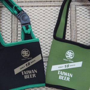 台湾ビール「only 18days」のドリンクホルダーはネオプレーン素材