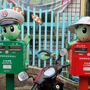 台湾の可愛いポストたち...
