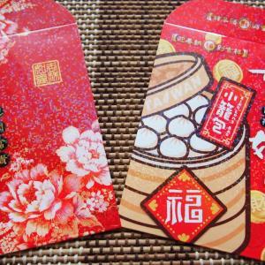 台湾観光局「紅包スクラッチキャンペーン」グッズが当たるかも!3/12まで開催中
