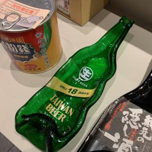 only 18days 台湾ビール柄の皿を発見!しかし可愛げないお値段に購入断念