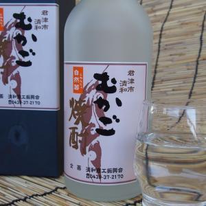 「むかご焼酎」高粱酒に似た酒だと思ったら...甘い味と香りに大変身!