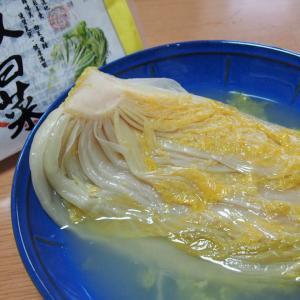 台湾の発酵鍋「酸菜白肉鍋」肉も野菜もモリモリ食べれるスッキリ美味しい