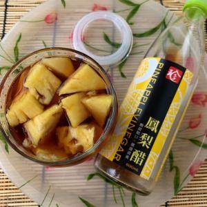 金鑽鳳梨+鳳梨醋でパイナップルサワー!台湾産砂糖入パイナップルビネガー