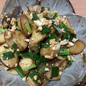 お酒がススム台湾家庭料理「鹹蛋杏鮑菇」塩漬け卵とエリンギの旨々おつまみ