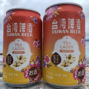 待望の「台湾紅茶ラガー」本日発売!数量限定台湾ビールがLAWSONから!