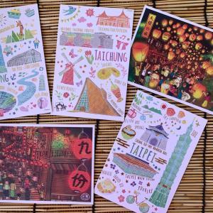 台湾ポストカード 可愛すぎて出せないほど可愛い!そして台湾に行きたくなる...