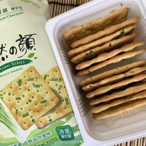 台湾ねぎクラッカー香葱蘇打餅サクサク食感&ネギの香ばしさが美味しい