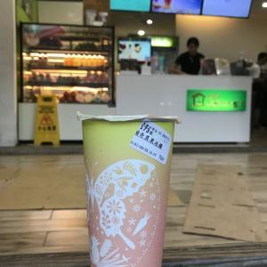 高雄 キウイスムージー(奇異果冰鑽)が美味しいフレッシュジューススタンド『大苑子 高雄駅前店』