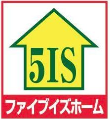 【ファイブイズホーム】評判・口コミ・価格・坪単価・特徴