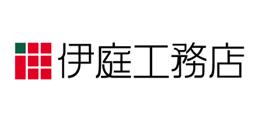【伊庭工務店】評判・口コミ・価格・坪単価・特徴