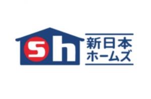 【新日本ホームズ】口コミ評判・特徴・坪単価格|2021年
