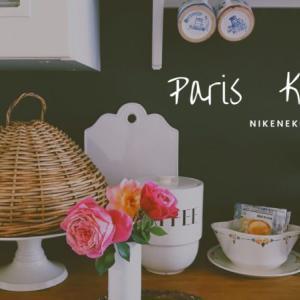 パリ風キッチン生活感をオシャレに!アンティークを使った収納アイデア