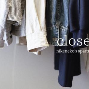 少ない服で暮らす〜年中着るコットンワンピース