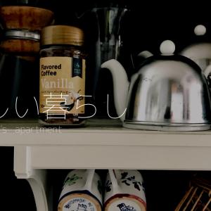 業務スーパーフレーバーコーヒーで話題のダルゴナコーヒーを作ってみた