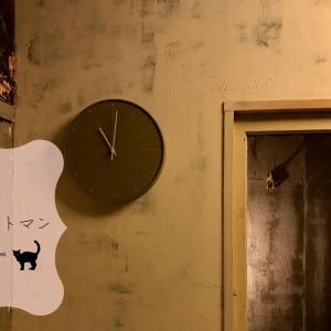 パリ風アパルトマンの夜〜ナイトルーティンで規則正しく