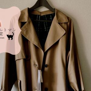 衣替えと春服計画~新しいコート