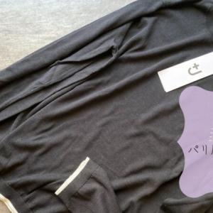 服の断捨離とユニクロ+J これ買いました