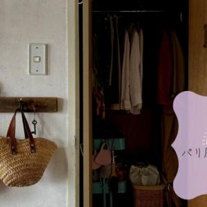 少ない服で暮らす~50代ワードローブ構成を考える