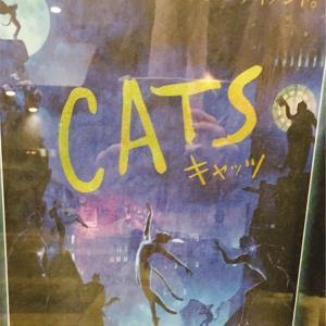 映画『CATS』見たよ。適当な感想だよ。