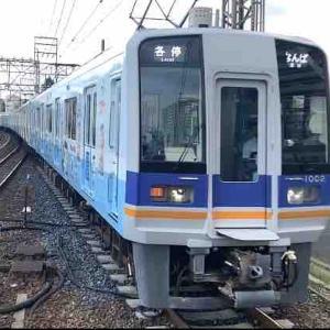 堺東駅付近で人身事故 南海高野線で運転見合わせ