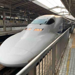 700系新幹線、3月8日(日)に臨時のぞみ号でラストラン 同月1日運転の団臨も申込受付開始