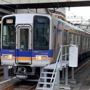 日中から堺東駅の留置側線に留置されていた検査明けの南海2000系2046F試運転車を撮る