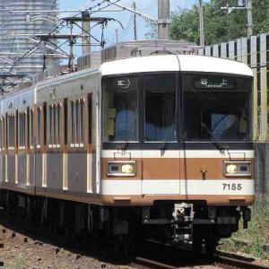 北神急行線、32年の歴史に幕 きょう神戸市営地下鉄に統合