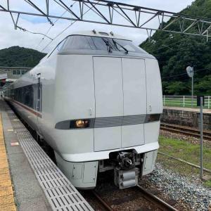 大回り乗車で福知山線の特急こうのとり号に乗る