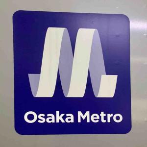 大阪メトロの駅員、覚醒剤使用の容疑で逮捕 同社が発表