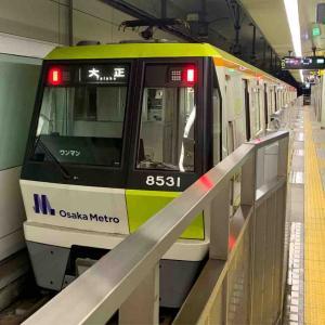 【1編成のみ】長堀鶴見緑地線に転用された80系に乗る