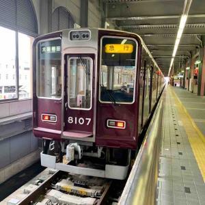 阪急環状線内の大回り乗車は可能か