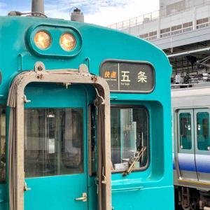和歌山線の105系の快速五条行きを撮る