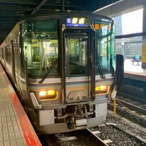 【1日1本】京都発福知山行きの山陰本線普通電車に乗る