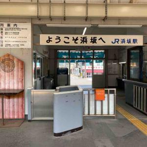 【はまかぜ1号の終着駅】山陰本線・浜坂駅を訪れる
