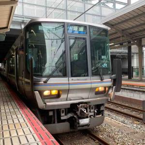 尼崎東西横断の大阪近郊区間最長大回りが日本経済新聞で紹介されました