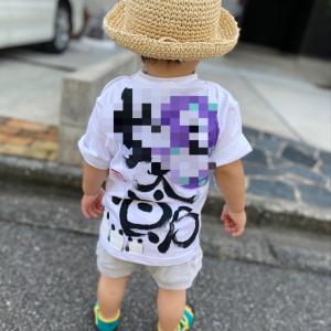 プレゼントのネームTシャツ