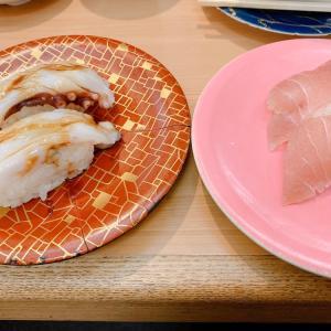寿司とイヤ