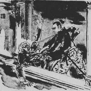 台湾を占領したオランダと戦った日本商人・浜田弥兵衛