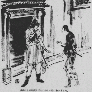 台湾からオランダを追い出した、日本人を母に持つ台湾の英雄