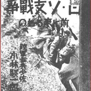 GHQが焚書処分した戦争に関する書物