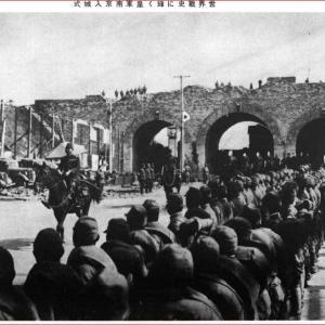GHQが焚書処分した日中戦争に関する本