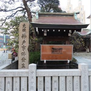 鳥羽伏見の戦いの直後に神戸で起きた備前藩兵と外国軍との間の銃撃戦~~神戸事件