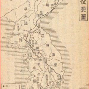 秀吉の朝鮮出兵はなぜ二回行われることになったのか~~GHQ焚書とされた秀吉の伝記を読む2